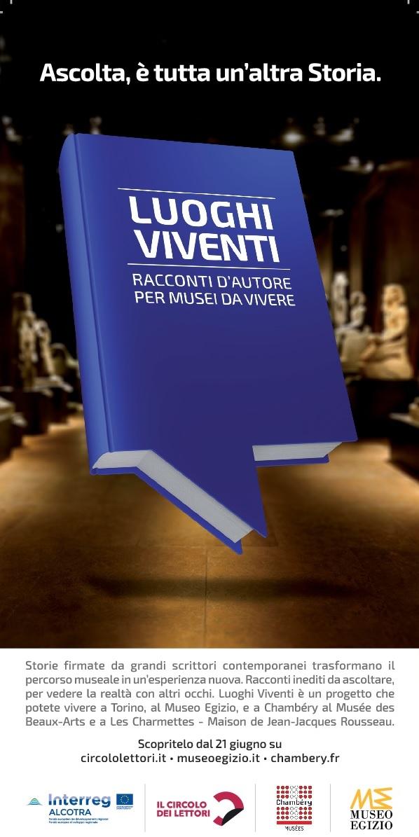 Il poster in italiano